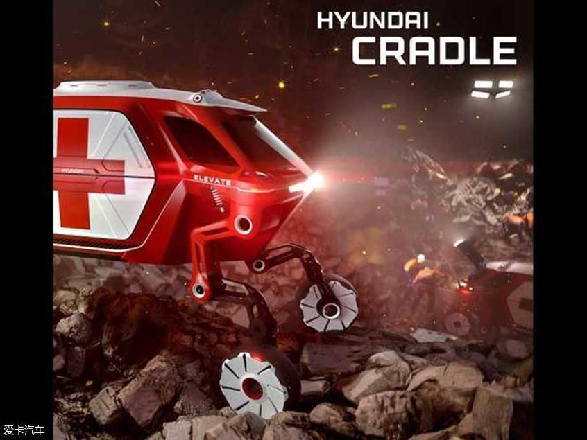 现代Elevate概念车预告图 今年1月发布