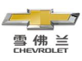 内蒙古泰莱汽车服务有限公司