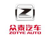 邢台骏腾汽车贸易有限公司(众泰)