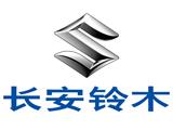 东莞市羚丰汽车贸易有限公司