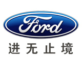 邯郸市和誉汽车销售服务有限公司
