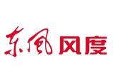阜阳华洋汽车销售服务有限公司