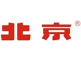 安徽阜阳中宝汽车销售服务有限公司