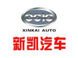 新凯汽车品牌介绍