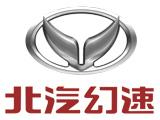 成都银翔幻速汽车销售公司