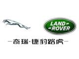 上海真北天华汽车销售服务有限公司