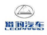 湖南长丰汽车服务有限责任公司广州分公司