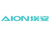 广汽新能源广州第一体验中心