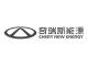 北京合太仕新能源汽车有限公司(奇瑞)