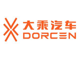 广州市瑞茗汽车贸易有限公司