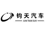 上海晨晁汽车销售服务有限公司