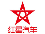 红星汽车品牌介绍