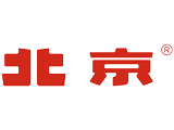 北京品牌介绍