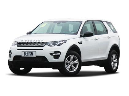 路虎发现神行 最高优惠9.3万 现车在售