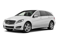 奔驰R级价格稳定 售价低至54.88万