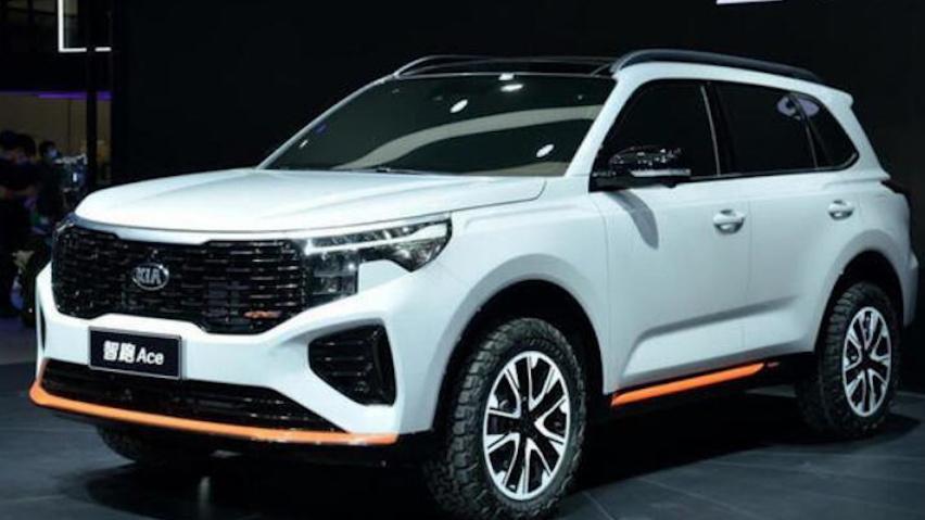 新款起亚智跑Ace车型将于明年5月份正式上市