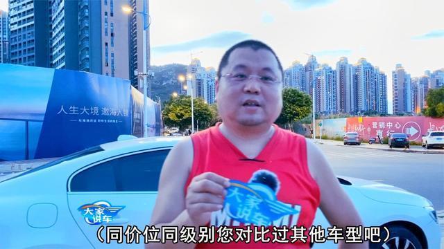 一位沃尔沃S60车主的真实采访 他说的优点和不足你同意吗?