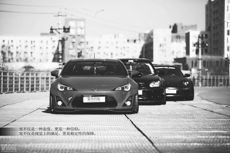 2/20_爱卡汽车网