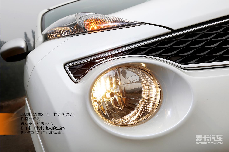 Xview视觉系列第十四期 与ESQ找回自由8/26_爱卡汽车网