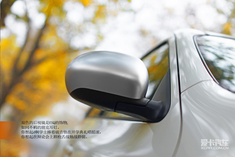 Xview视觉系列第十四期 与ESQ找回自由9/26_爱卡汽车网