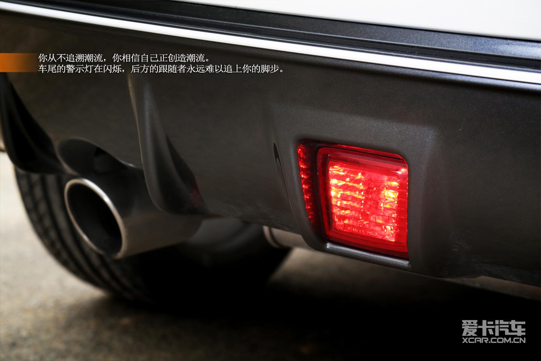 Xview视觉系列第十四期 与ESQ找回自由13/26_爱卡汽车网
