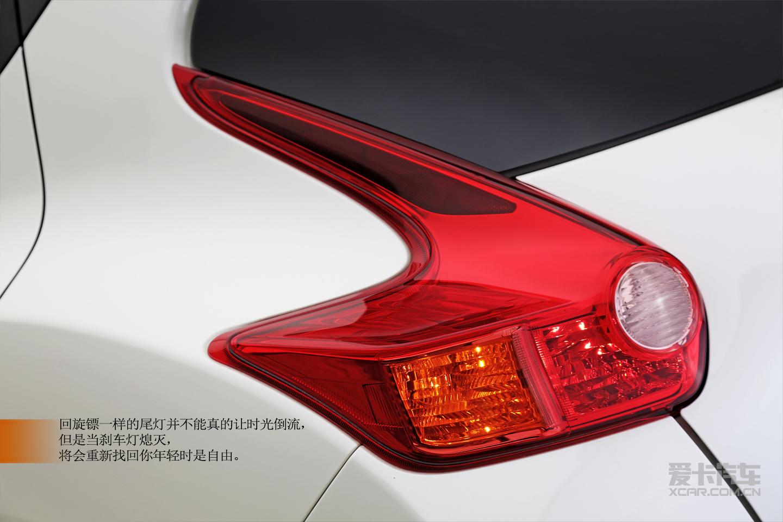 Xview视觉系列第十四期 与ESQ找回自由14/26_爱卡汽车网