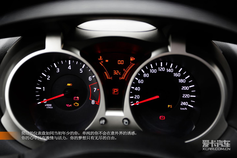 Xview视觉系列第十四期 与ESQ找回自由17/26_爱卡汽车网