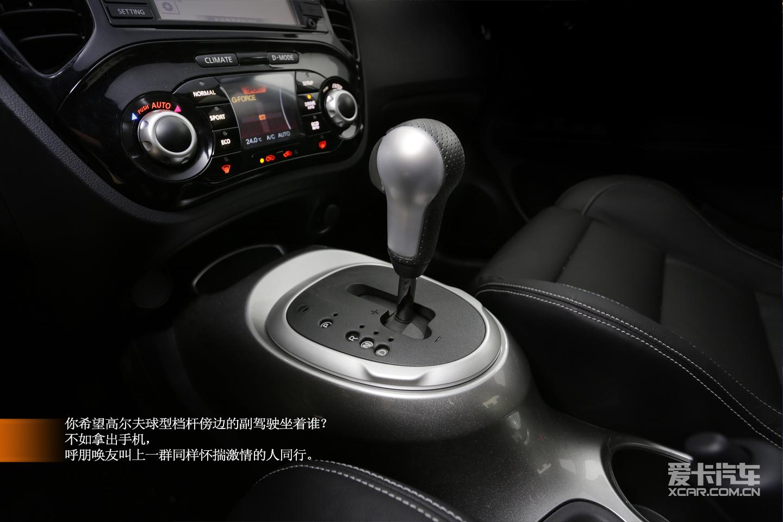 Xview视觉系列第十四期 与ESQ找回自由20/26_爱卡汽车网