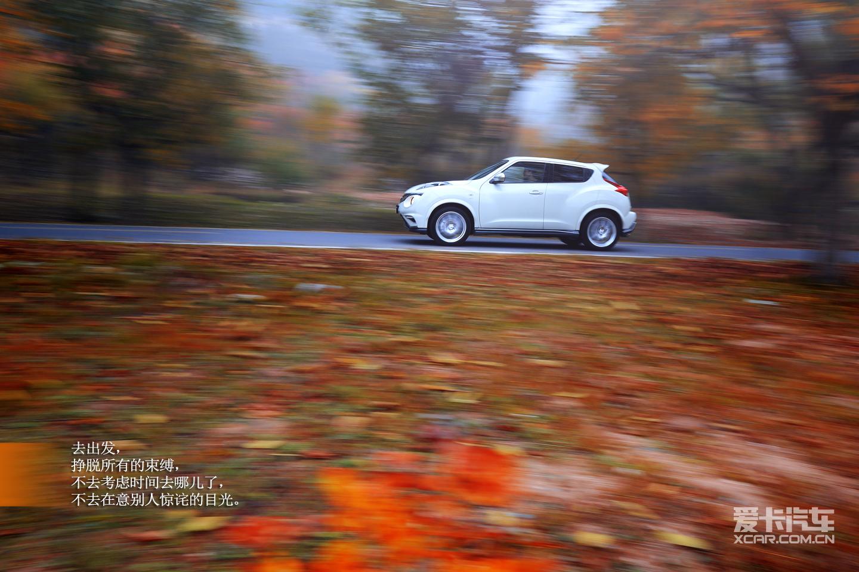 Xview视觉系列第十四期 与ESQ找回自由21/26_爱卡汽车网