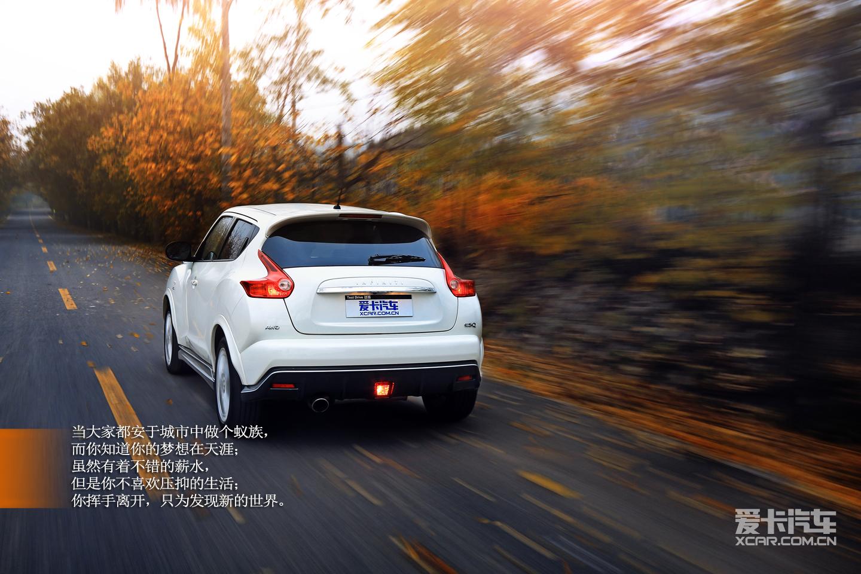 Xview视觉系列第十四期 与ESQ找回自由22/26_爱卡汽车网