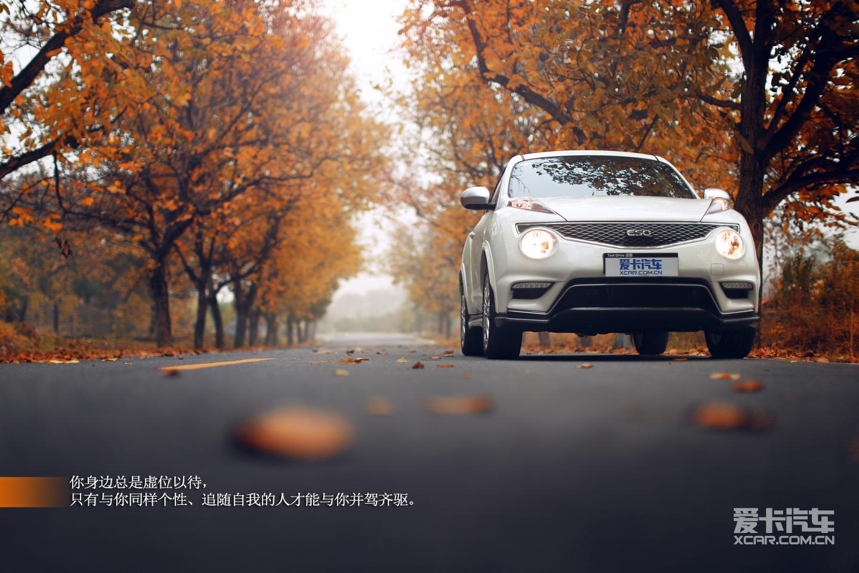 Xview视觉系列第十四期 与ESQ找回自由24/26_爱卡汽车网