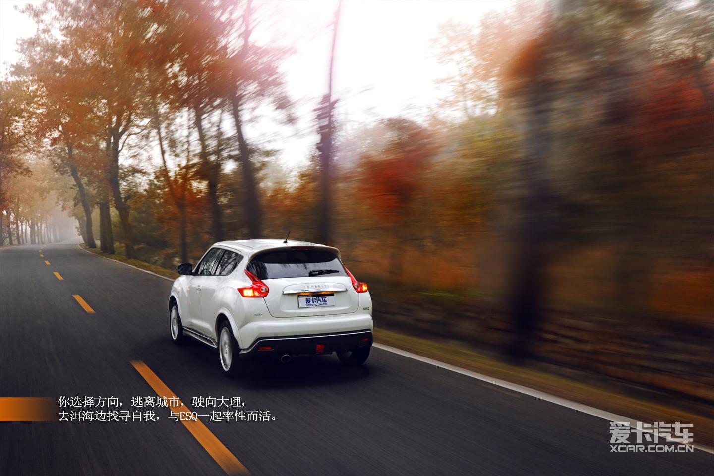 Xview视觉系列第十四期 与ESQ找回自由26/26_爱卡汽车网
