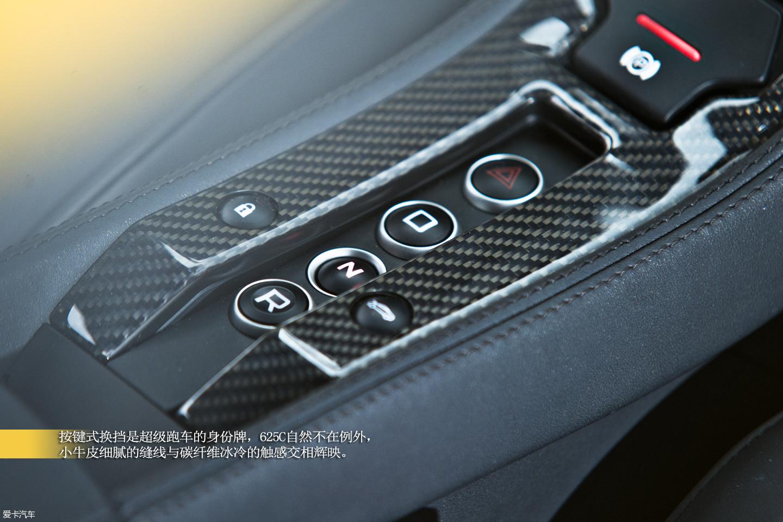 XVIEW第三十四期 前方高能 迈凯伦625C12/23_爱卡汽车网
