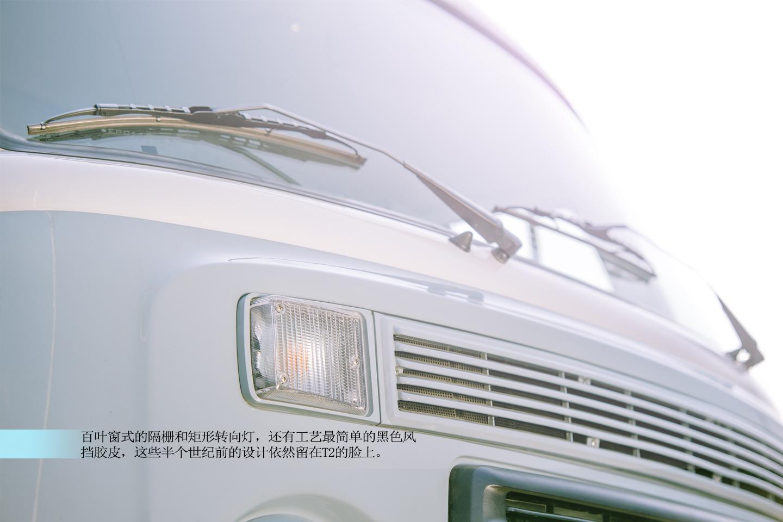 XVIEW第37期 梦回六零年代 大众T2Kombi9/22_爱卡汽车网