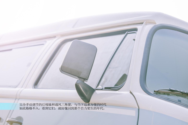 XVIEW第37期 梦回六零年代 大众T2Kombi10/22_爱卡汽车网