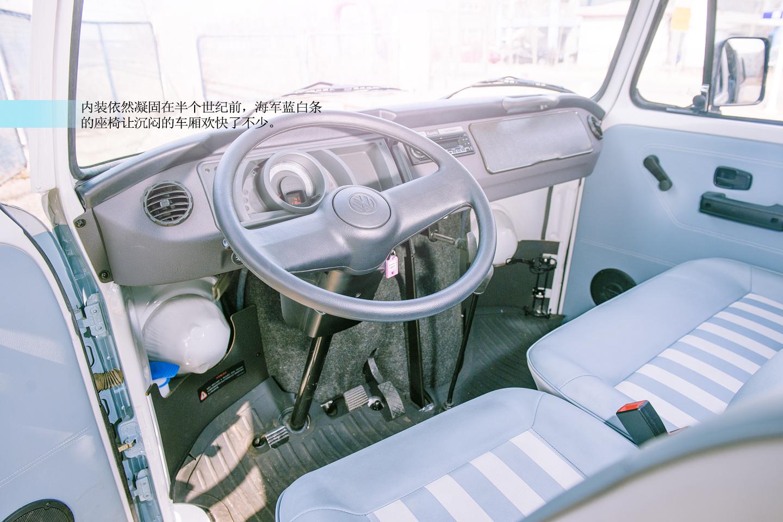 XVIEW第37期 梦回六零年代 大众T2Kombi13/22_爱卡汽车网