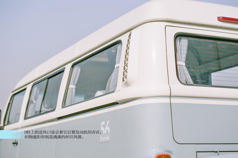 XVIEW第37期 梦回六零年代 大众T2Kombi11/22_爱卡汽车网