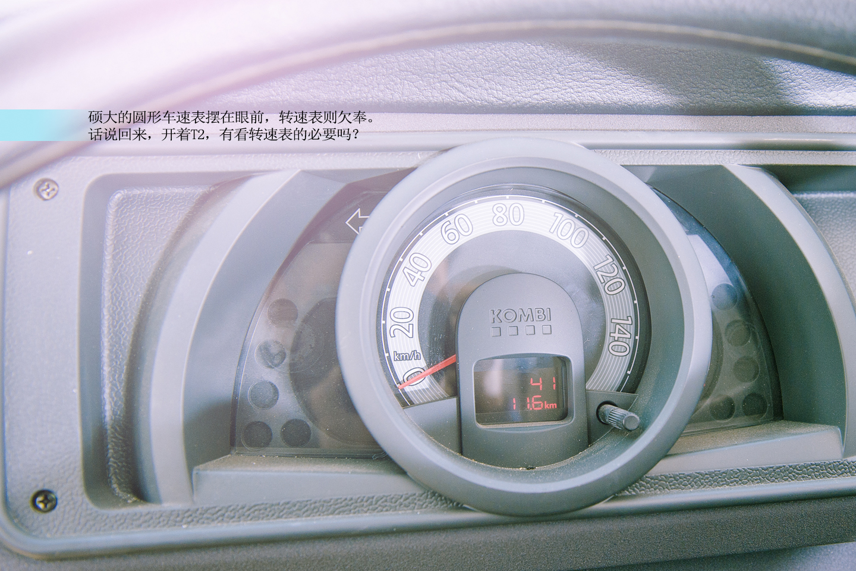 XVIEW第37期 梦回六零年代 大众T2Kombi16/22_爱卡汽车网