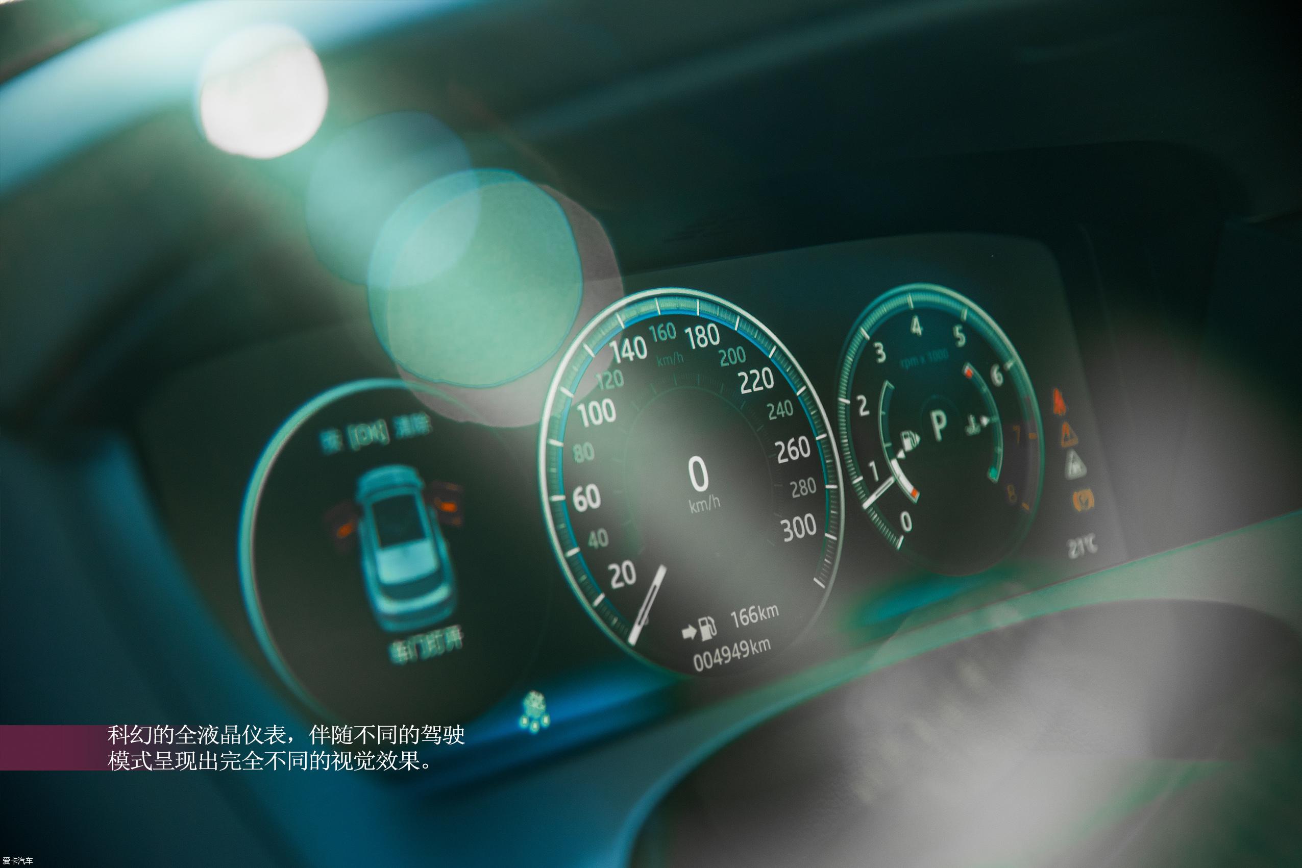 X View第四十三期 性能美豹 捷豹F-PACE23/27_爱卡汽车网