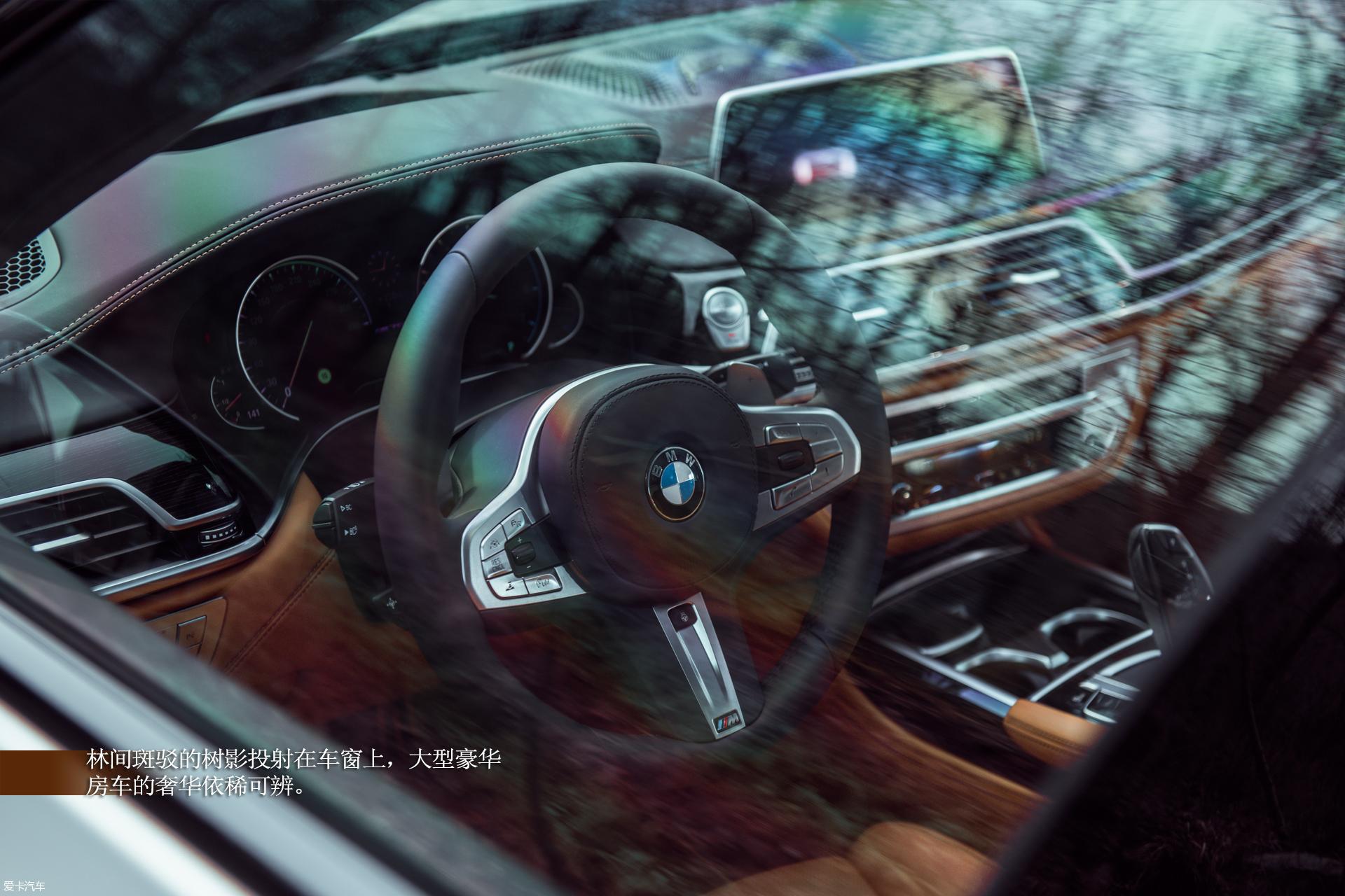 X-View47ÆÚ ¾ýÁÙÌìϱ¦ÂíM760Li xDrive20/23_°®¿¨Æû³µÍø