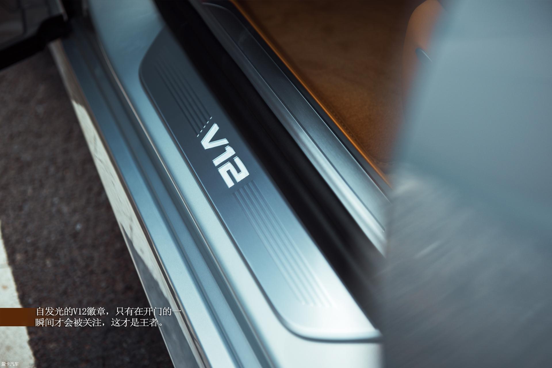 X-View47ÆÚ ¾ýÁÙÌìϱ¦ÂíM760Li xDrive18/23_°®¿¨Æû³µÍø