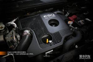 Xview视觉系列第十四期 与ESQ找回自由3/26_爱卡汽车网