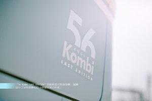 XVIEW第37期 梦回六零年代 大众T2Kombi4/22_爱卡汽车网