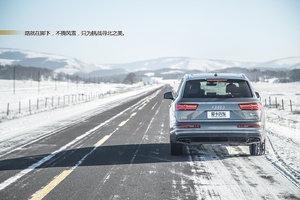 2/18_爱卡汽车网