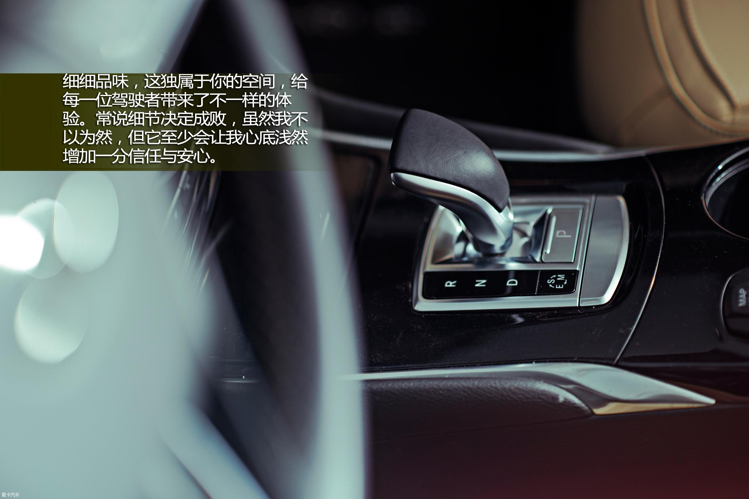 17/19_爱卡汽车网