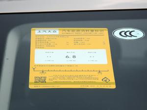 2018款280TSI DSG舒适版 工信部油耗标示