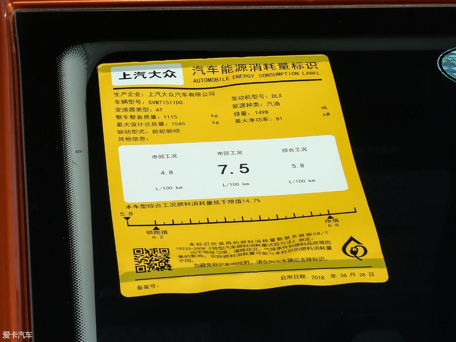 2018款Cross Polo1.5L 自动版