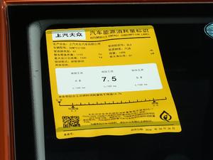 2018款1.5L 自动版 工信部油耗标示