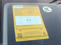 其它帕萨特工信部油耗标示