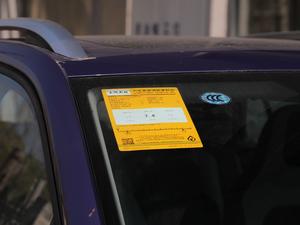 2019款1.5L 自动舒适版 工信部油耗标示